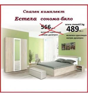 Спален комплект ЕСТЕЛА+матрак