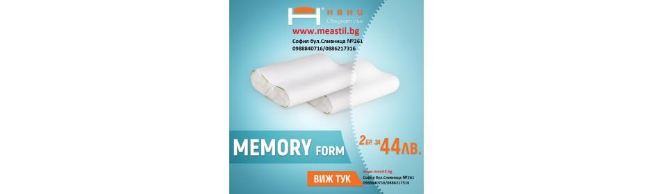 нани мемори форм